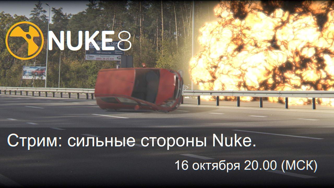 nuke_test_01__